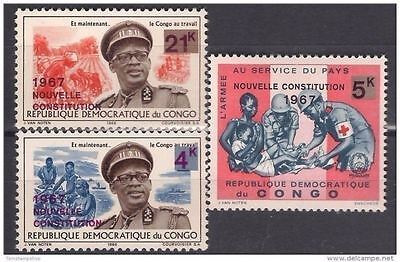 Congo 1967 President Mobutu Workers Farming Food Red Cross First Aid Fishing MNH