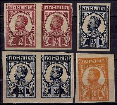 Romania 1917 Moscow/Moscova King Ferdinand/Not Issued Imperf MNH