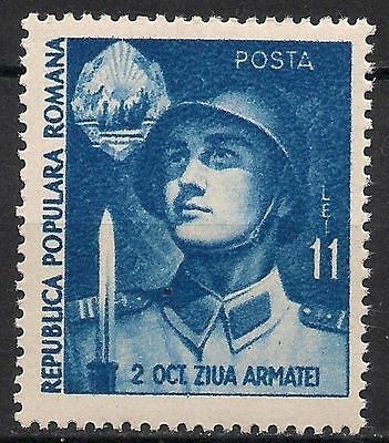 Romania 1951 Army Day Military Soldier Unif orms Weapons Coat of Arms 1v MNH