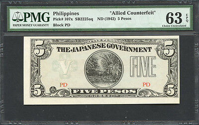 Philippines, WWII Allied counterfeit, 5 pesos, (1942), PMG UNC 63 EPQ #6006