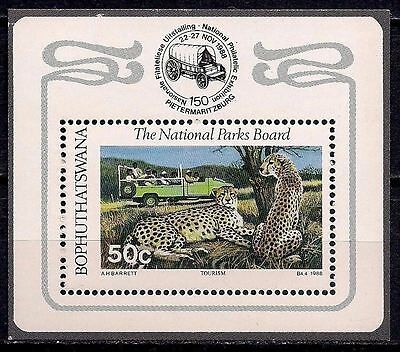 Bophuthatswana 1988 Leopards Cats Nature Wildlife Conservation Park StampEx MNH