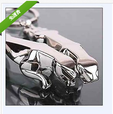 Exquisite fashion men jaguar key chain
