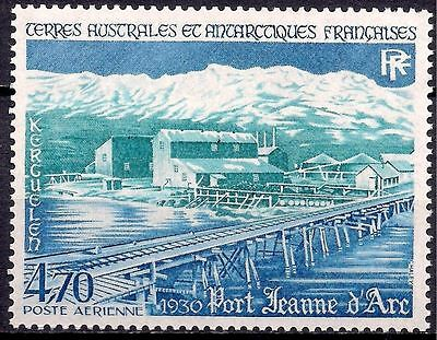 FSAT/TAAF 1984 Port Jeanne d'Arc Buildings Architecture Rail Bridge 1v MNH