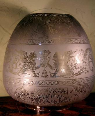 RARE Antique Victorian Griffin Mythical Acid Etched Glass Oil Lamp Duplex Shade