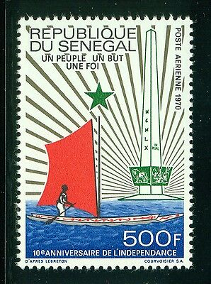 Senegal Scott #C79 MNH 10th Ann Independence CV$7+