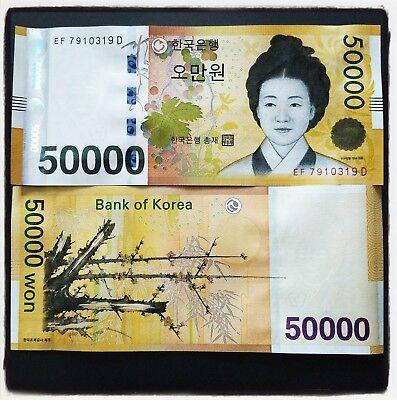 2009 South Korea 50000 Won P57 Banknotes KRW UNC Uncirculated