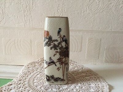 Antique Chinese Oriental Brush Pot Birds Artist Signed