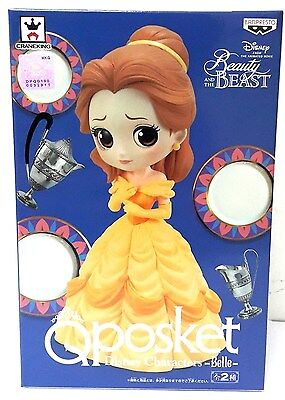 Banpresto Q Posket Disney Characters Beauty And The Beast Belle Pastel Color