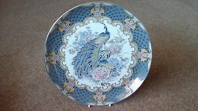 Vintage Japanese Grey Peacock & Peony Plate 26 cms diameter & plate stand