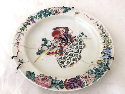 Rare Marked Japanese Edo Period Plate N 2
