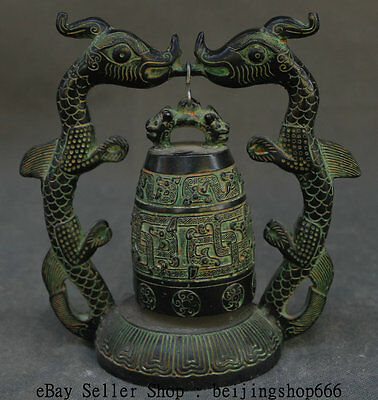 "6"" Antiquity Chinese Bronze Dynasty Palace Double Dragon Money Zhong Clock Bell"