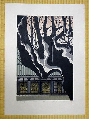 RAY MORIMURA Japanese Woodblock Print  SANJU SANGEN DO 2003
