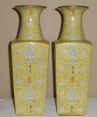 Pair Chinese Famille Jaune Yellow Square Porcelain Vases