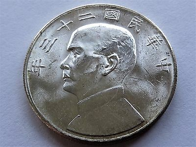 1934 Republic Of China Silver Junk Dollar Sun Yat Sen CH BU Y345