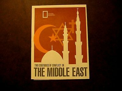 September 1980 Conflict in the Middle East National Geographic Society Map