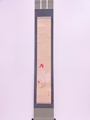 42410# Japanese Wall Scroll / Hand Painted / Rooster
