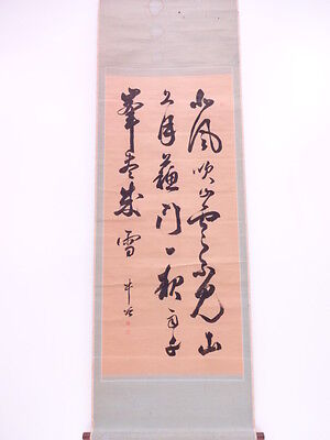 42444# Japanese Wall Scroll / Hand Painted / Calligraphy