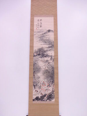 42439# Japanese Wall Scroll / Hand Painted / Drinking Spree