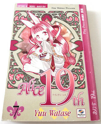 Alice 19Th N.7 Manga Yuu Watase Play Press Buono Sped Gratis Su + Acquisti!!!