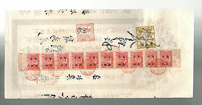 Hong Kong China Revenue Stamped Document Cover Bank of England Overprint