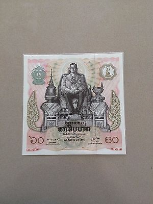 60 Thai Baht, 1987, UNC, celebrating King's 60th birthday