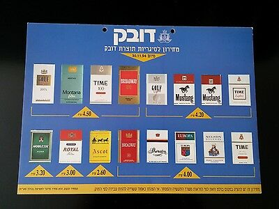 Israel Original Dubek Large Poster  Cigarette Price List 1994