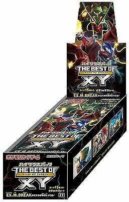 Pokemon Card Game High Class Pack THE BEST OF XY BOX Booster Pack JAPAN OFFICIAL