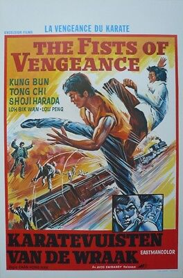 Chu Bao, Fists of Vengeance Original Movie Poster SS Belgium Belgian samurai WD