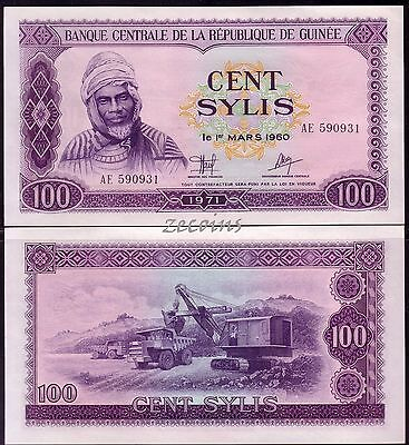 GUINEA - Banknote of  100 Sylis - 1971 - UNC