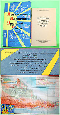 1970's Folding Map Argentina, Paraguay, Uruguay, Chile,  Made in USSR
