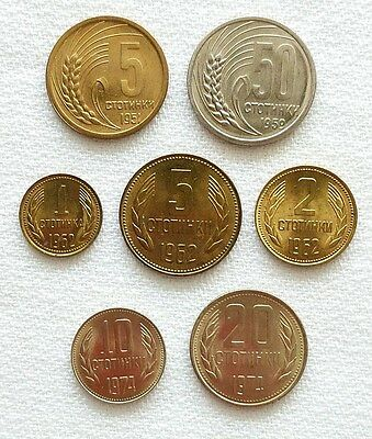 Foreign BULGARIA Lot 7 Different Coins 1-2-5-10-20-50 Stotinki 1951-59-62-74
