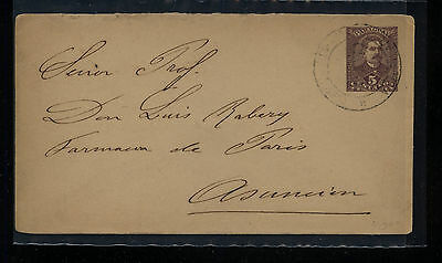 Paraguay   postal  envelope  used  local use       MS1023