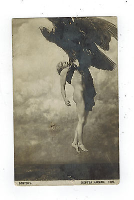 1912 Russia Picture Postcard Cover Eagle with Young Man