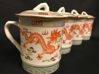 Vintage COVERED MUG Chinese Ceramic with LID & DRAGON CHASING PEARL DESIGN CHINA
