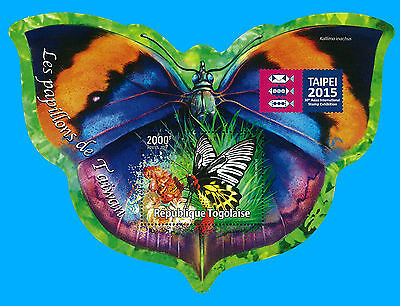 Togo Stamp, 2015 INT1512S Butterfly, Taipei 2015, Insect, Plant, Nature