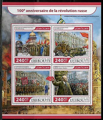 DJIBOUTI 2017 100th ANNIVERSARY OF THE RUSSIAN REVOLUTION SHEET MINT NH