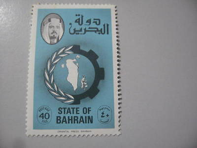 Timbre State Of Bahrain 1976 - 40 F.