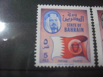Timbre State Of Bahrain 1976 - 5 F.
