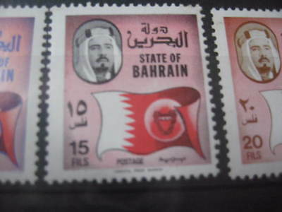 Timbre State Of Bahrain 1976 - 15 F.