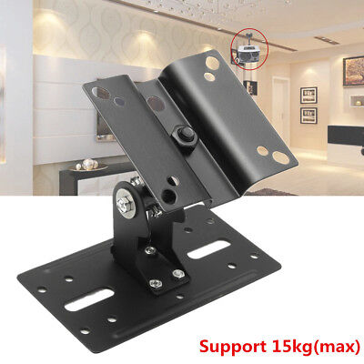 360° Rotation Steel Speaker Bracket Ceiling/Wall Mount Stand Holder Universal