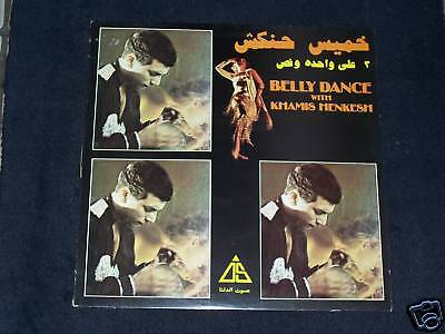 Belly Dance with Khamis HENKESH / 1983 EMI - LP, Rar !!