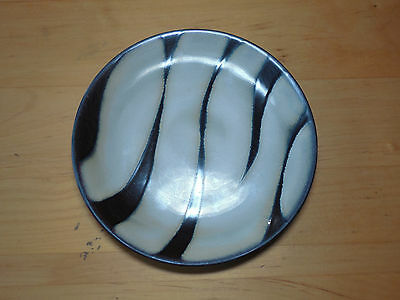 "Pier 1 ZEBRA Set of 5 Salad Plates 8"" Brown stripes on Cream"