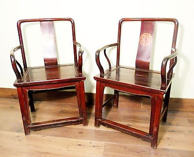 Antique Chinese Arm Chairs (5450), One Pair, Ming Style, Circa 1800-1849