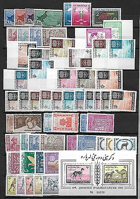 PAKISTAN AFGHANISTAN 1950's-1960's COLLECTION OF 47 SETS ALL MINT INCLUDES IMPER
