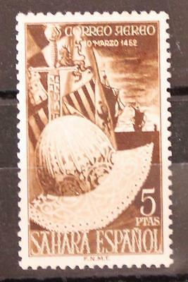 Spanish Sahara 1952 Air Stamp Anniversary Ferdinand The Catholic MNH