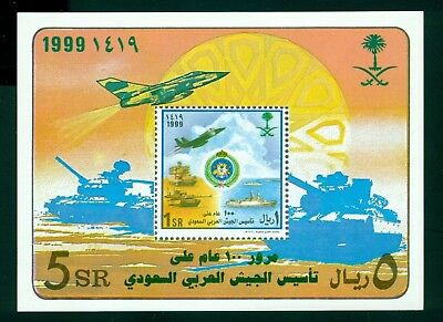 Saudi Arabia Scott #1279 NOTE MNH KSA Military Equipment IMPERF CV$21+