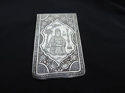 MUSEUM Rare Antique PERSIAN Islamic Qajar Solid Silver NotePad Card Holder Case