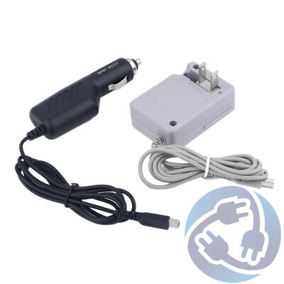 NEW AC Wall Power Supply and Car Charger Adapter DSi 3DS 2DS XL