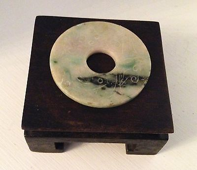 Vintage ~TESTED Genuine JADE~ Chinese Carved Green & White Bi Disc ~Stand