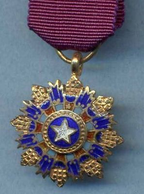 ORIGINAL 1940s CHINA REPUBLIC ORDER OF BRILLIANT STAR MINIATURE MEDAL 民国景星勋章